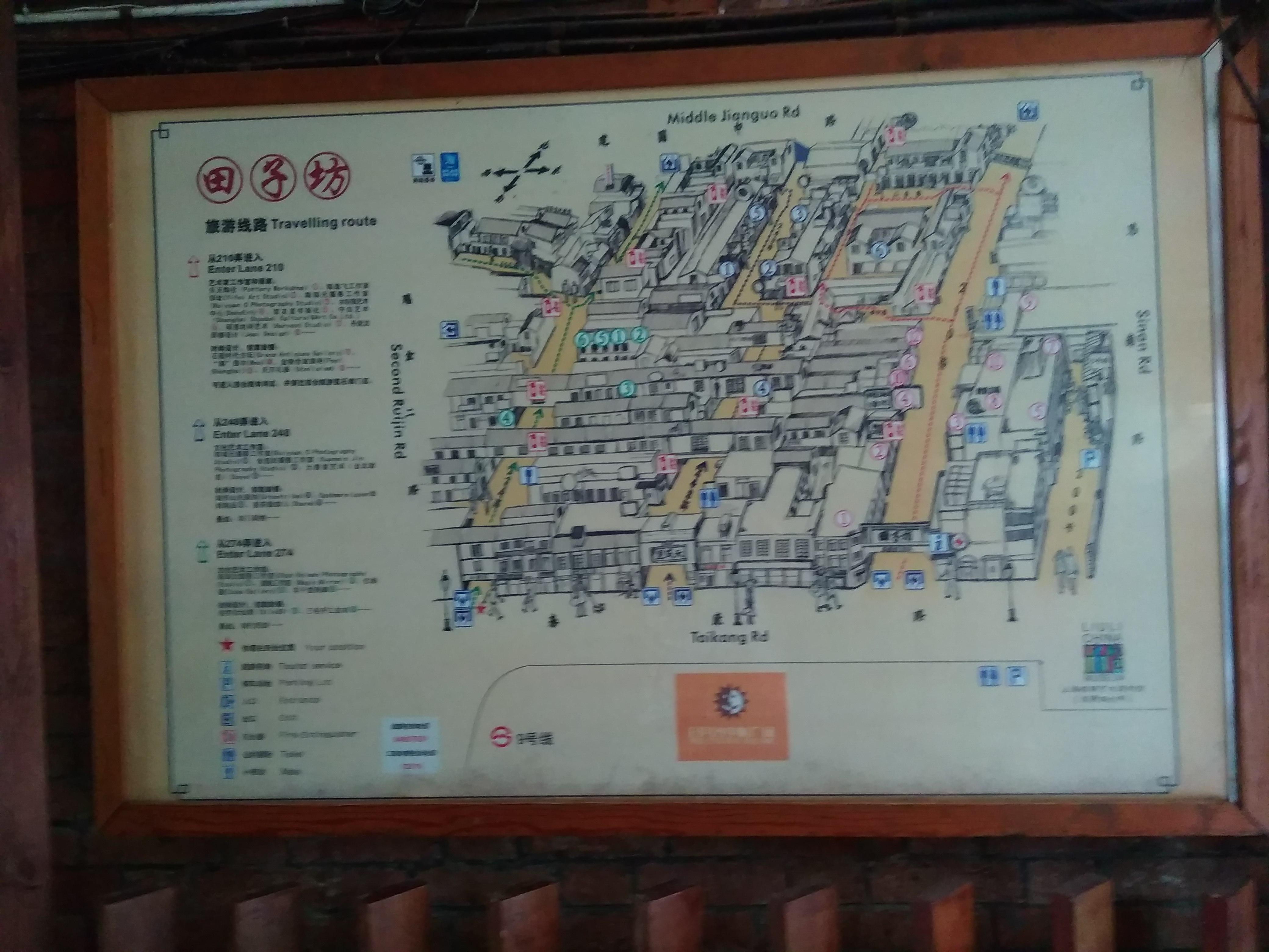 田子坊地图