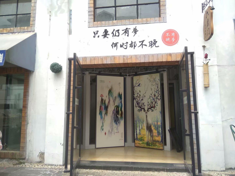 汉阳造街景
