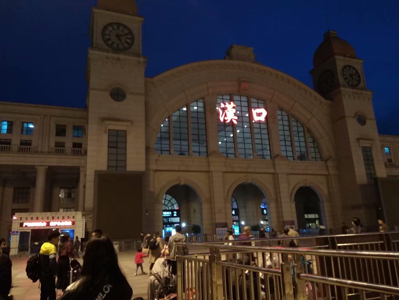 汉口站夜景